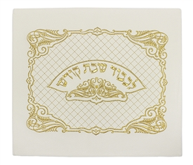 Medium Challah Cover - Faux Leather with Gold Embroidery