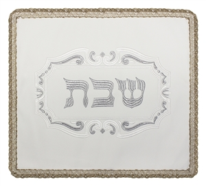White Gold-Trim Faux Leather Challah Cover - Style #B1 - Choose Size