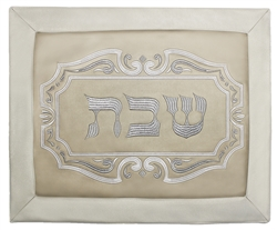 Large Ivory & Platinum Faux Leather Challah Cover - Style #A1