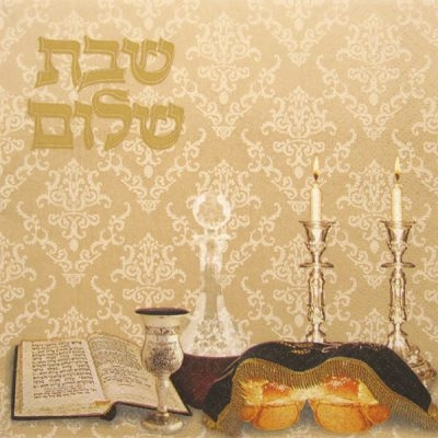 Shabbos Picture Holiday Napkins, 20ct - Dinner Party & Holiday Napkins
