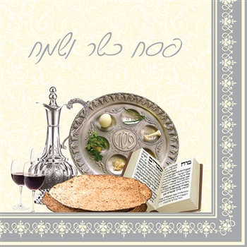 Pesach Silver Napkin 20 Ct - Dinner Party & Holiday Napkins