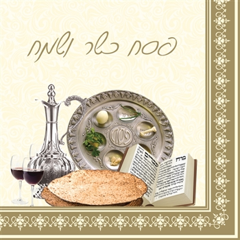 Pesach Gold Napkin 20 Ct - Dinner Party & Holiday Napkins