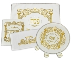 Faux Leather Gold Design Passover Set