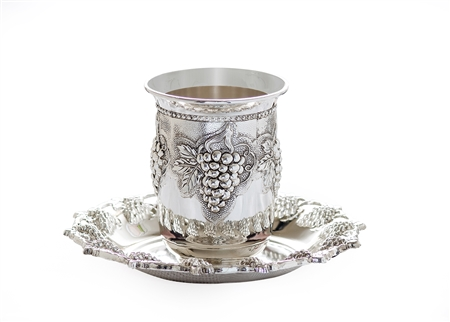 Glass Kiddush Cup, Passover Shop Online - Passover Shop Online