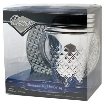 Diamond Silver Like 5oz Kiddush Cups by Decor - 10 per Pack