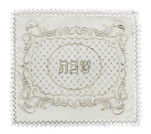 Large Off-White Jacquard 01J Challah Cover #9317