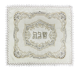 Large Off-White Jacquard 02J Challah Cover #9379
