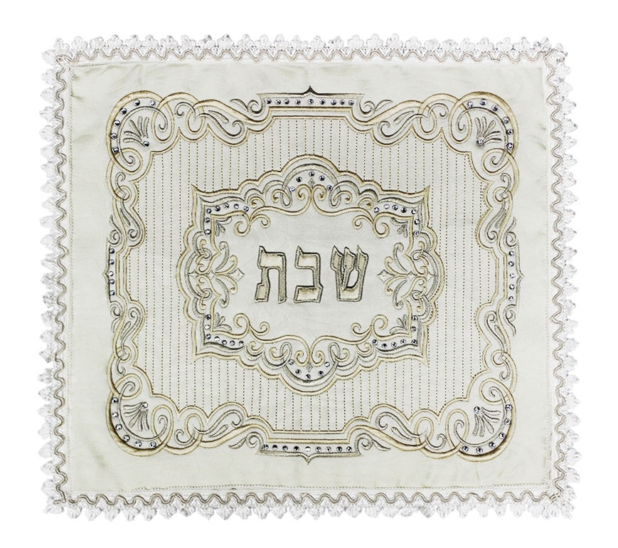 Large Off-White Jacquard 02j Challah Cover #9379 - Judaica Shop Online