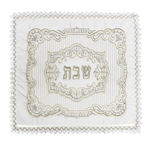 Large White Satin 01S Challah Cover #9393