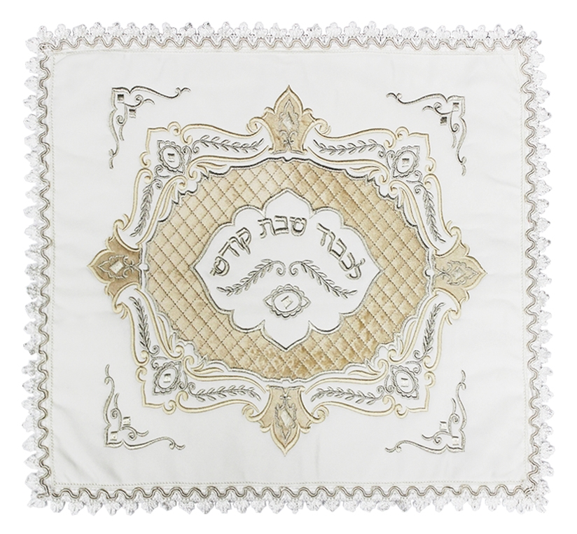 Medium White Satin 03s Challah Cover - Judaica Shop Online