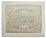 Ivory & Platinum Faux Leather Challah Cover - Style #A1 - Choose Size