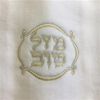 Mazel Tov Fingertip Towel Set - Ivory or White Towels with Golden Embroidery