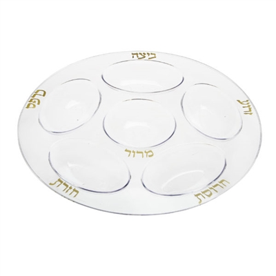 Plastic Seder Plate, Clear Or White - Luxury Holiday Table D�cor
