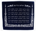 Small Challah Cover Blue