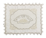 Small Challah Cover, Ivory Embroidery - Judaica Shop Online