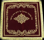 Red Shtender Cover, Judaica Shop Online - Judaica Shop Online