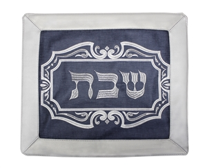 Silver & Blue Windsor Challah Cover - Judaica Shop Online