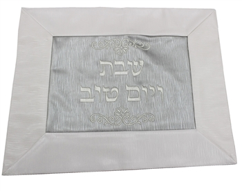 Faux Leather  Silver Challah Cover